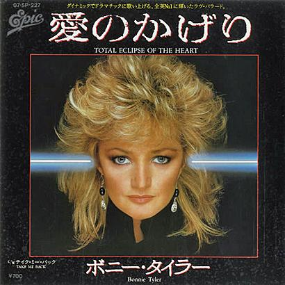 Bonnie Tyler-Total Eclipse of the Heart01.jpg